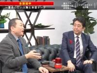 abemaTV「徹の部屋」10月8日放送回より