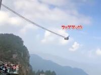アルプスの少女ハイジもびっくり!高さ300メートルの崖の上のブランコが死亡遊戯レベル(中国)※高所恐怖症注意