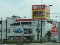 MEGAドン・キホーテの店舗(「Wikipedia」より)