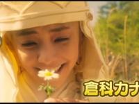 ※イメージ画像:YouTube映画『珍遊記』予告編より