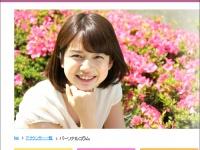※イメージ画像:『テレビ朝日アナウンサーズ・弘中綾香』より