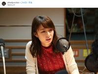 TBSラジオ『アフター6ジャンクション』インスタグラム(@after6junction)より