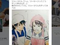 『許斐剛』のTwitter(@konomi_takeshi)より。