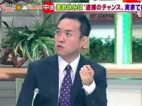 2月5日放送『羽鳥慎一モーニングショー』(テレビ朝日)より