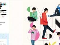 『おそ松さん on STAGE~SIX MEN'S SHOW TIME~』オフィシャルサイトより