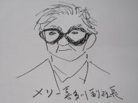 図=嶋名隆/イラストレーター