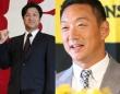 高橋、金本両新監督をはじめ、大幅に若返ったプロ野球監督陣。コーチ陣も各球団で変化が!