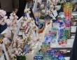 江戸切子協同組合のプレスリリース画像