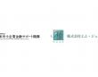 一般社団法人日本中小企業金融サポート機構のプレスリリース画像