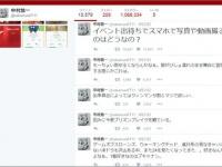 中村悠一のTwitter(@nakamuraFF11)より。