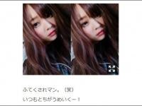 乃木坂46 3期生公式ブログより