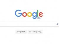 サイト「グーグル」より