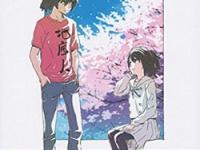 岡田麿里『学校へ行けなかった私が「あの花」「ここさけ」を書くまで』(文藝春秋)