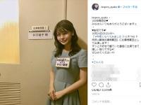 井口綾子公式Instagramより