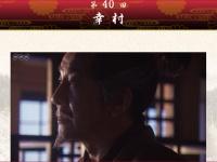 NHK『真田丸』公式サイトより