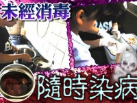 鍋でゆでた胎盤をか加工作業の後、カプセルに詰めている