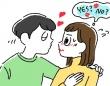 付き合う前にキスを求められたときの正解例