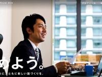 「小泉進次郎 Official Site」より