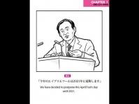 「出ない順 試験に出ない英単語」(NISE_TOEIC)のツイートより