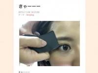 『夏菜オフィシャルブログ』より