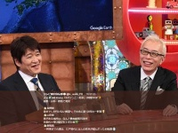 テレビ朝日宣伝部公式Twitter(@tv_asahi_PR)より