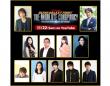 株式会社円谷プロダクションのプレスリリース画像