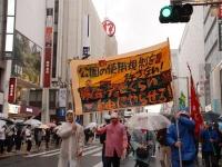 デモ反対の抗議運動