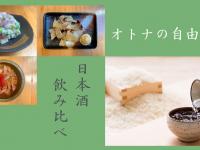 UPSTART TOKYO株式会社のプレスリリース画像