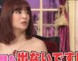 浜崎あゆみ「スマホ使えない」謎発言に視聴者困惑「インスタやってるじゃん」