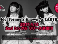 The Idol Formerly Known As LADYBABY公式サイトより