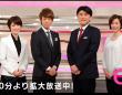 小山慶一郎がキャスターを務める『news every.』より