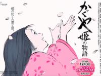 高畑勲監督作品『かぐや姫の物語』(公式サイトより)