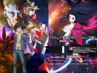 左『機動戦士ガンダムユニコーン RE:0096』、右『アクセル・ワールド』、各アニメ公式サイトより。