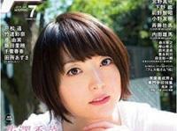 「声優グランプリ」(出版社)2016年7月号。