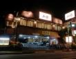 和民の店舗(「Wikipedia」より)