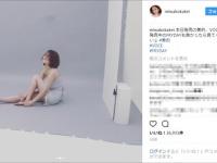 筧美和子のインスタグラム(@miwakokakei)より