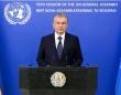 駐日ウズベキスタン共和国大使館のプレスリリース画像