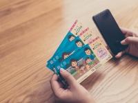 ■撮影用に作成した架空のくじです。イメージ写真です。くじ券のイラストは自分で描いたものです。