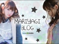 ※イメージ画像:「永尾まりやオフィシャルブログ」より