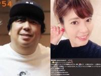 左:TBSラジオ『JUNK バナナマンのバナナムーンGOLD』公式ブログ 右:神田愛花のTwitter(@kandaaika55)より