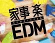 株式会社スターミュージック・エンタテインメントのプレスリリース画像