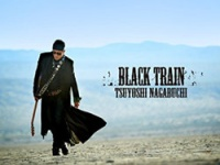 長渕剛の最新アルバム『BLACK TRAIN』(Universal Music)