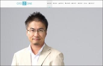画像は「乙武洋匡オフィシャルサイト」より引用