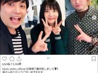 吉岡聖恵 公式インスタグラム(@kiyoe_utairo_official)より