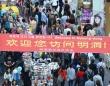 ソウル随一の繁華街にも中国人観光客歓迎の文字が
