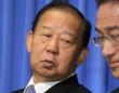 二階俊博幹事長(写真:日刊現代/アフロ)