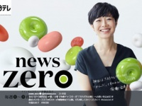 日本テレビ系『news zero』公式Twitter(@ntvnewszero)より