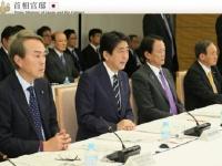 今月7日、経済財政諮問会議にて発言する安倍総理(「首相官邸 HP」より)