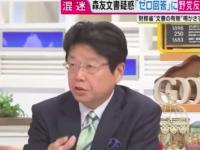 『直撃LIVE グッディ!』で朝日批判をする北村晴男弁護士