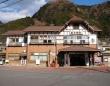 ログハウス風の終点奥多摩駅(Tx-reさん撮影、Wikimedia Commns
